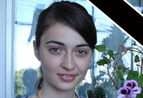 Aurelia Ion