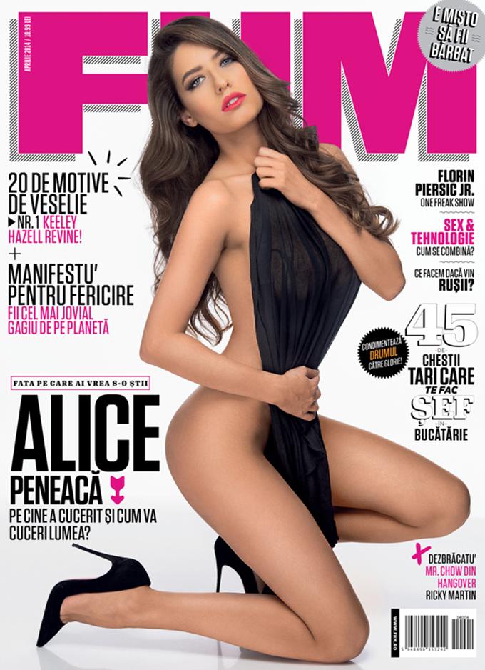 Alice Peneaca este vedeta noului numar al revistei FHM - editia autohtona