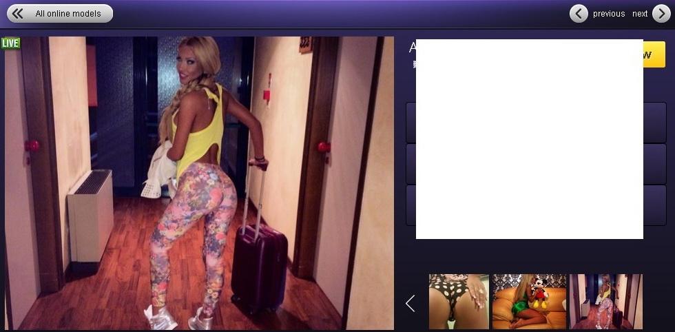 Loredana si-a facut cont pe un site de videochat
