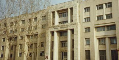 Institutului National de Medicina Legala 'Mina Minovici'