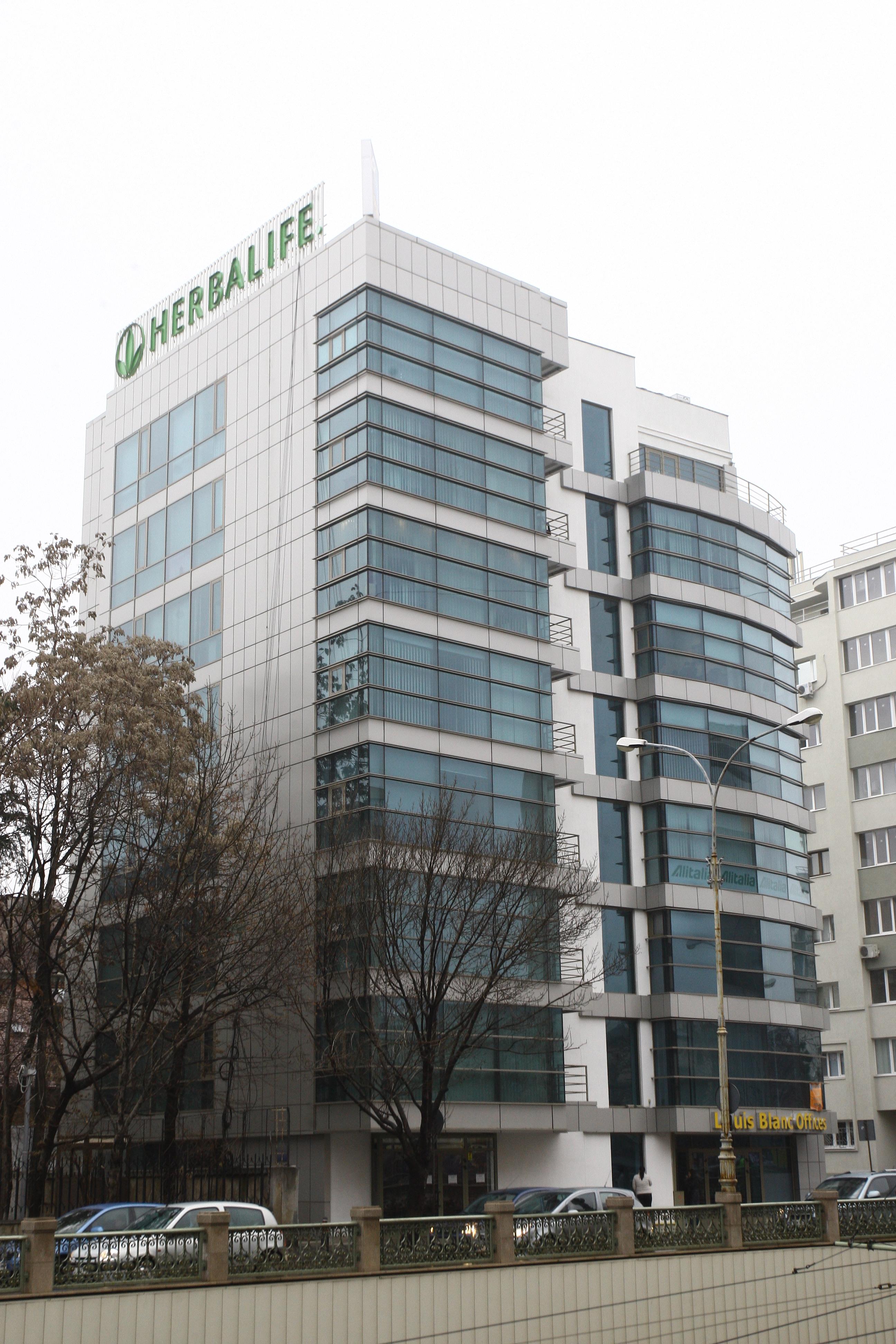 Mama fetitei politicianului, Luiza Tanase, a cumparat in 2006 o cladire de birouri cu 360.000 de euro