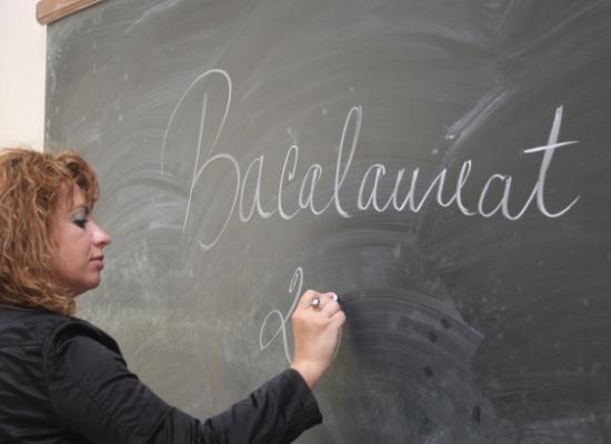 Prima proba scrisa, la limba si literatura romana, va avea loc pe 30 iunie foto: Cuget Liber