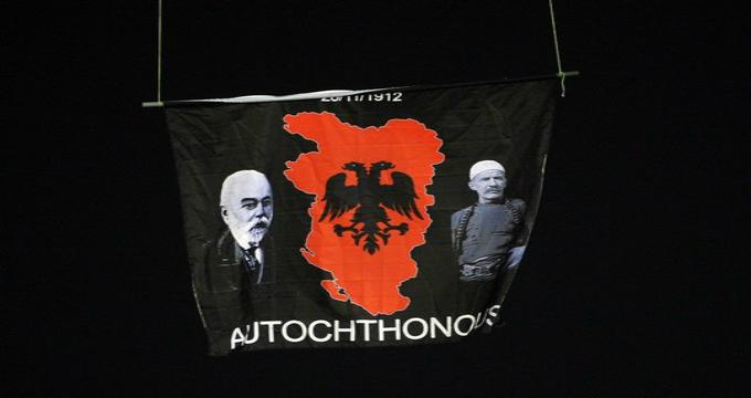 Acesta este steagul de la care a inceput nebunia la Belgrad