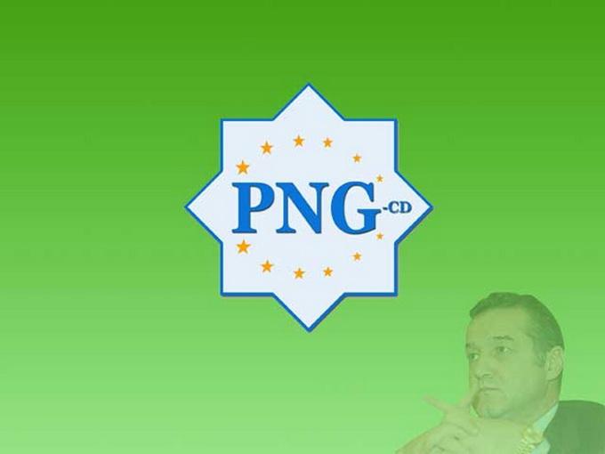 Gigi Becali a folosit steaua cu opt colturi si ca logi al Partidului Noua Generatie