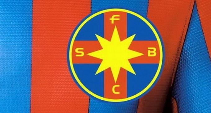 Stelistii au imprimat pe tricouri emblema aleasa de Gigi Becali