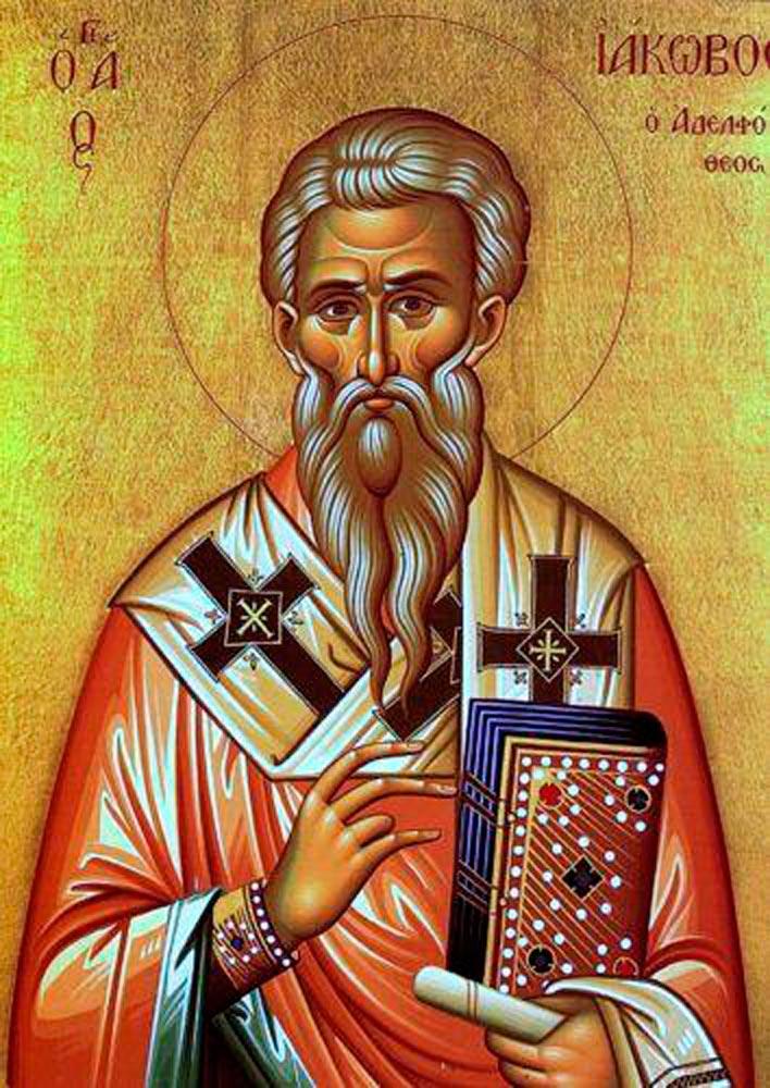 Sfântul Ierarh Iacob, Episcopul din Nisibe