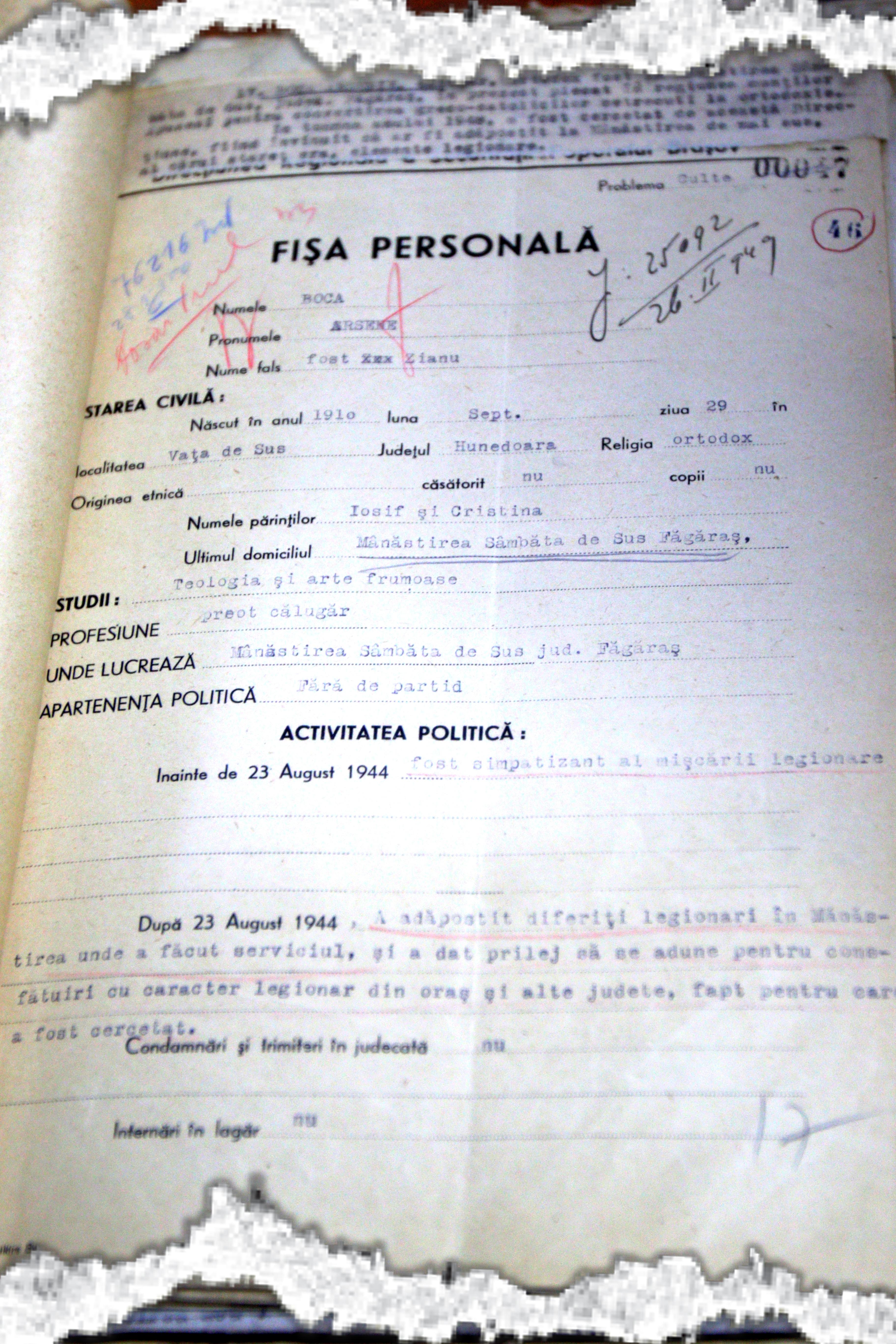 Acesta este unul dintre primele documente pe care