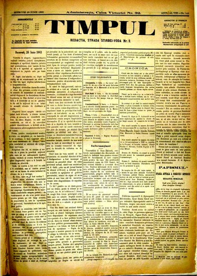 Eminescu si Caragiale au fost colegi la ziarul