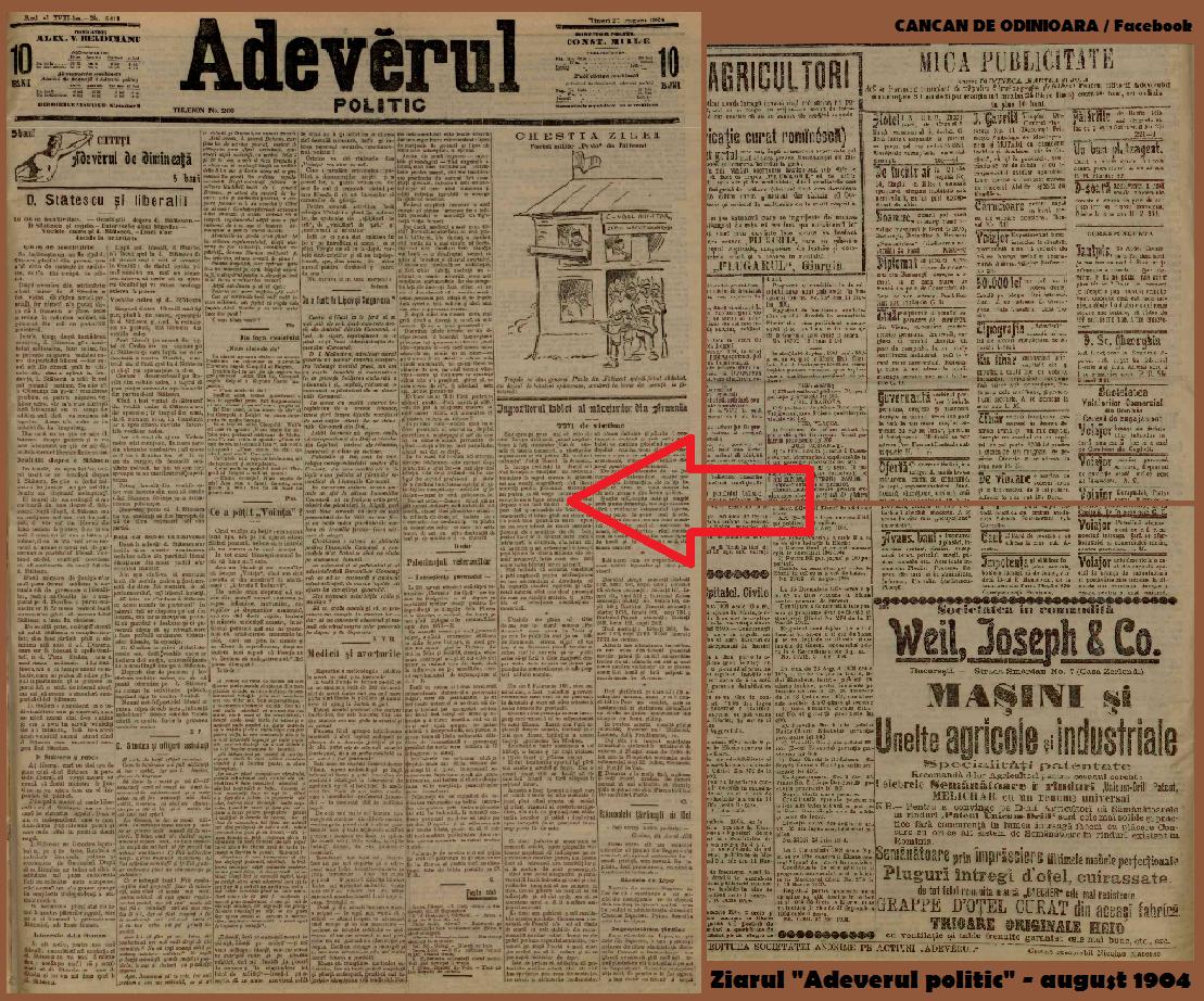 Mici negustori sau companii de stat isi promovau afacerile prin intermediul ziarelor vremii, asa incat