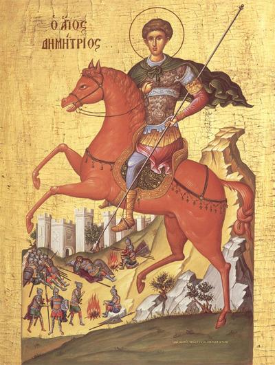 Calendar cresti ortodox