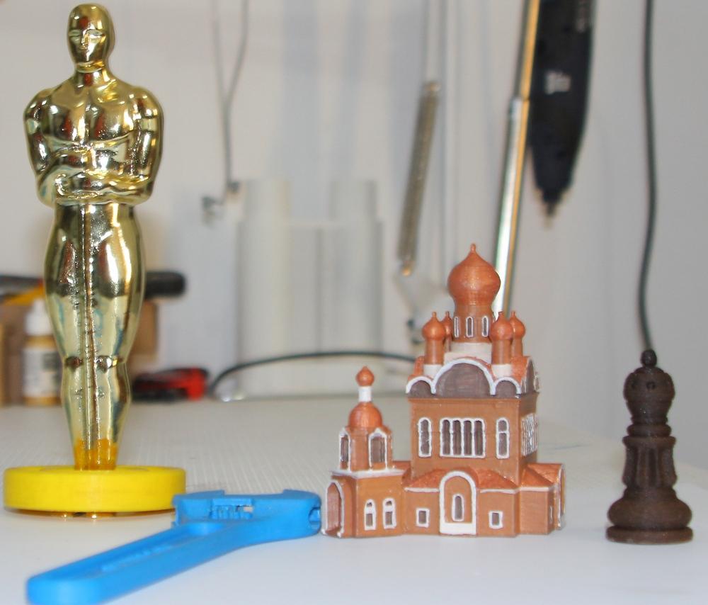 Cateva exemple de obiecte prinatte