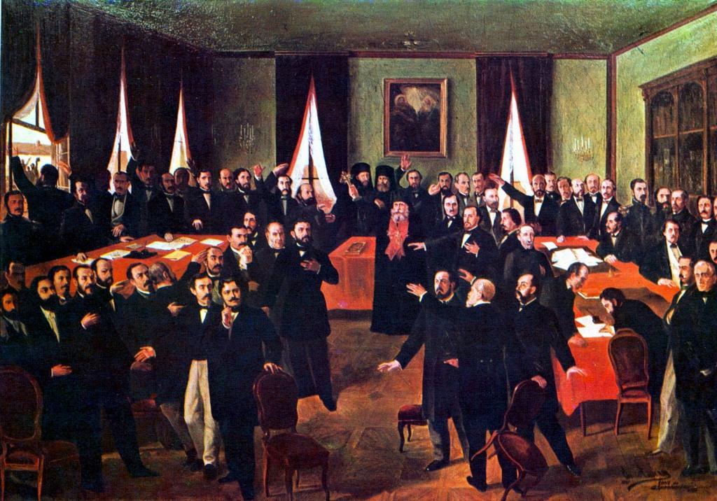 Unirea Principatelor a avut loc la 24 ianuarie 1859