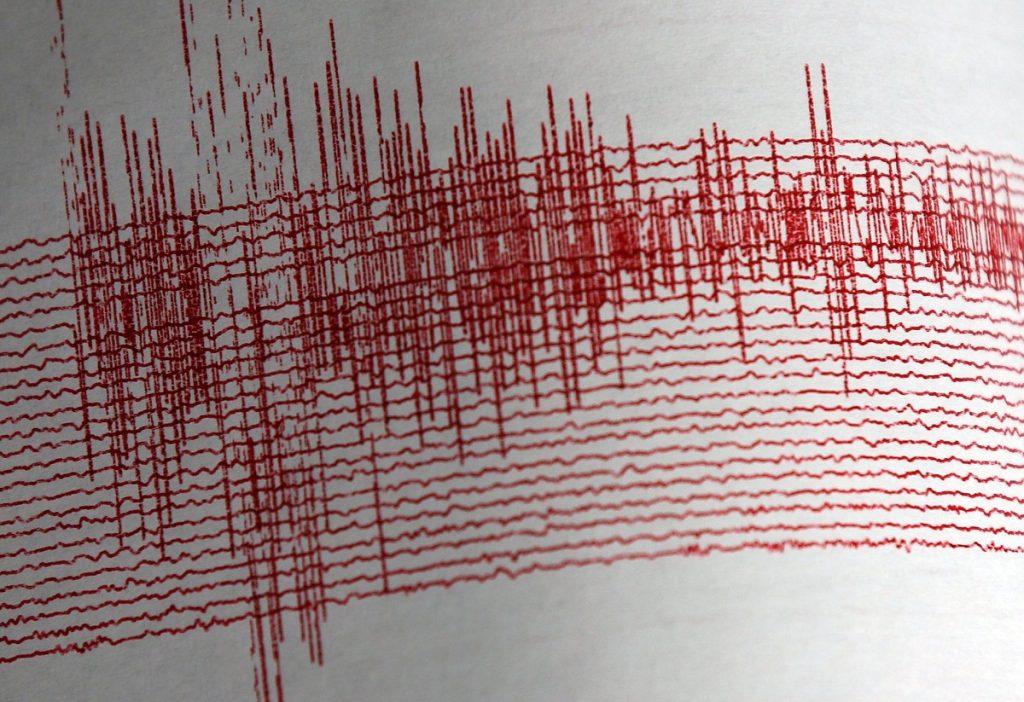 Cutremur de 6.2 grade pe scara Richter! E cel mai puternic din acest an