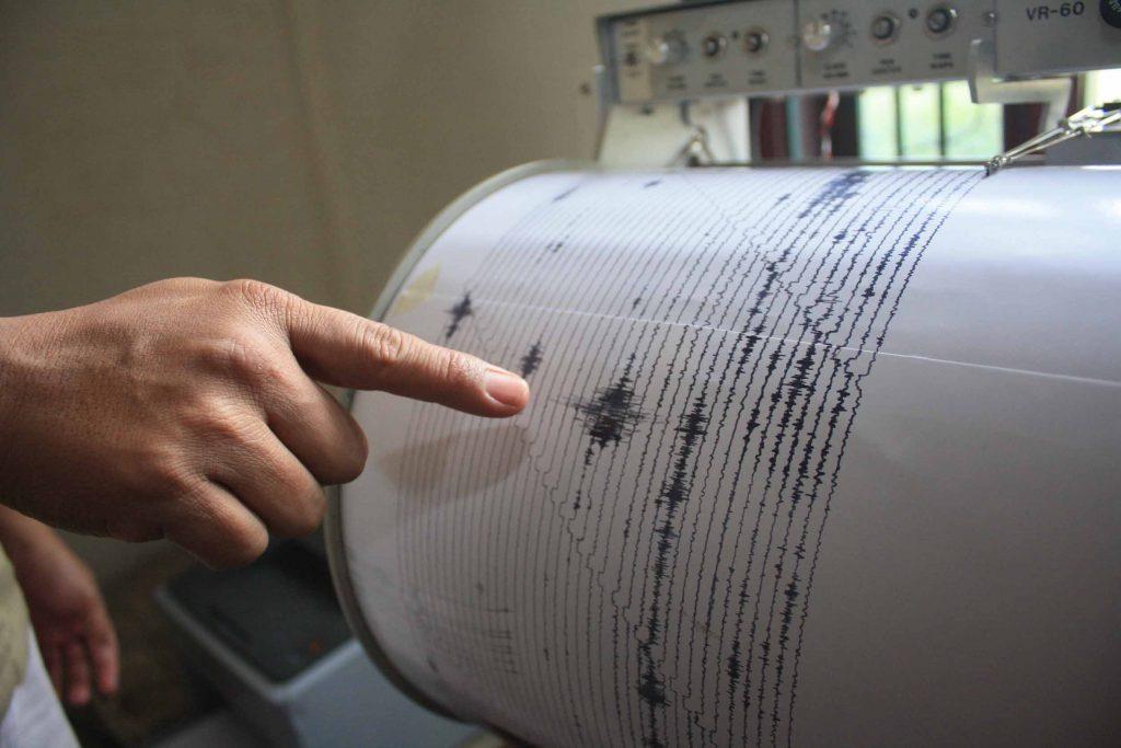 A fost cutremur de 5,3 grade în urmă cu doar câteva momente