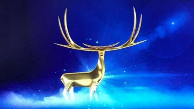 Câştigător Cerbul de Aur 2019. Surpriză: cine a luat marele trofeu de la Braşov! Câţi bani a încasat